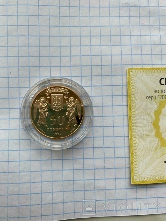 Монета Рождество Христово 50 грн, фото №6