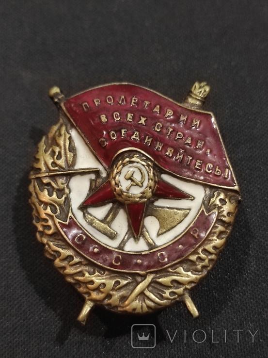 "БКЗ (Боевого Красного Знамени ) ""промокашка""  , копия., фото №3"