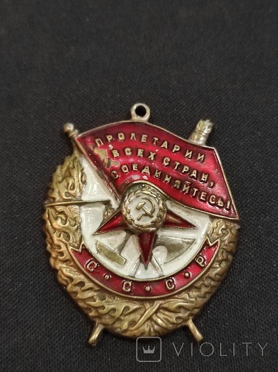БКЗ (Боевого Красного Знамени ) Без номера , копия., фото №2