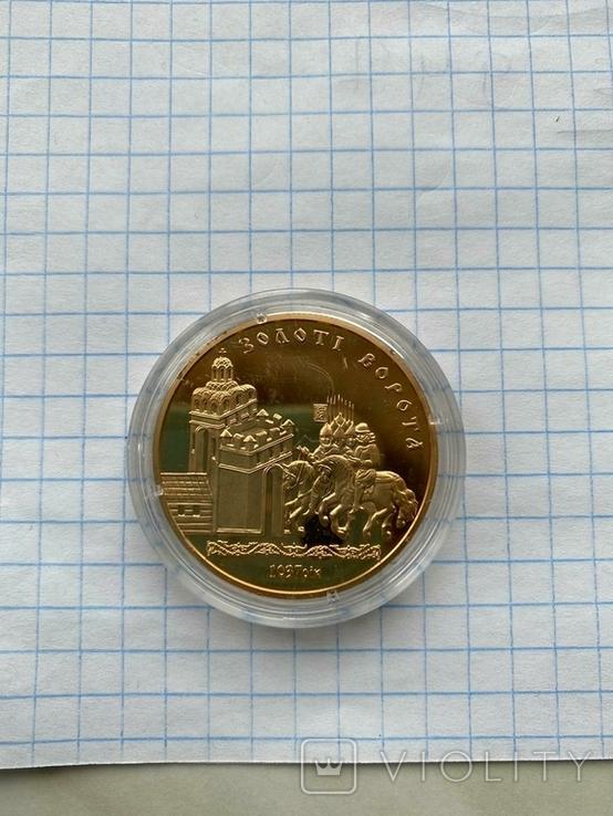 Золотые ворота 100 грн, фото №4