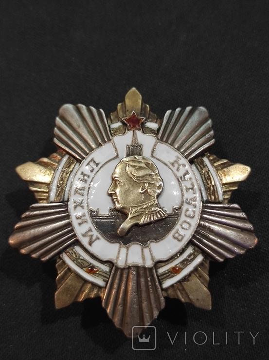 Орден Кутузова 1 степени. Копия., фото №2