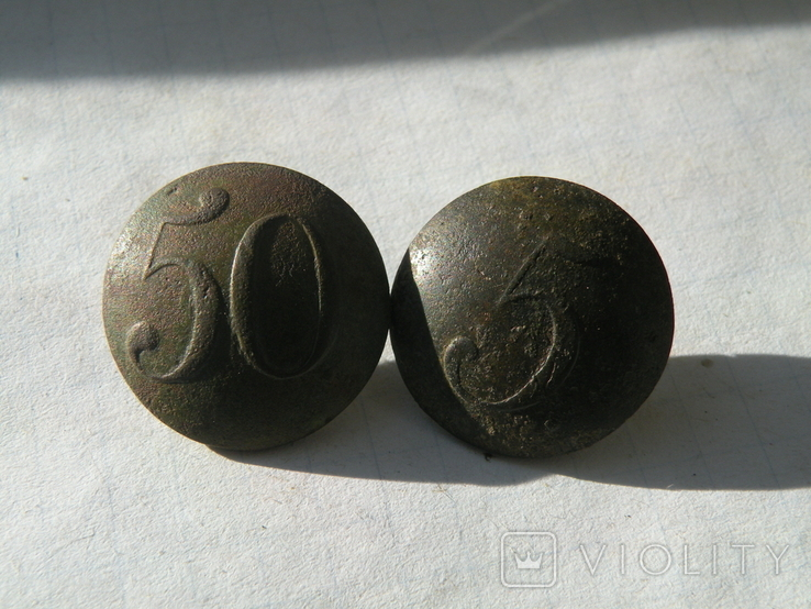 Пуговицы 5 50, фото №2