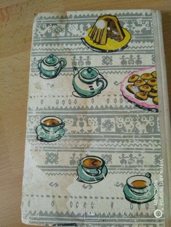 500 видов домашнего печенья, фото №5