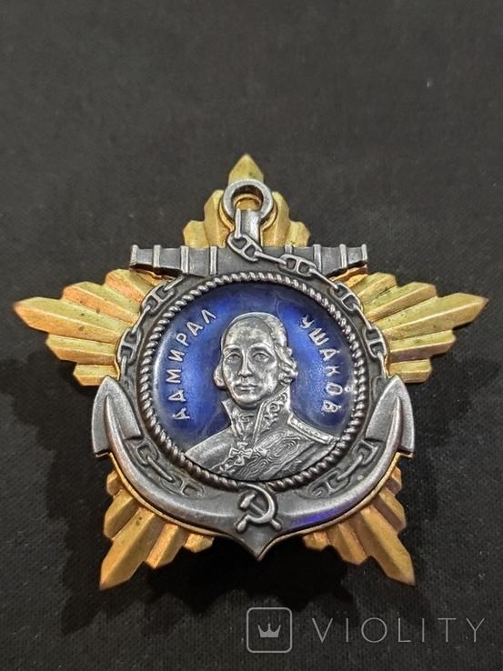Орден Адмирал Ушаков 2 степени. Копия., фото №2