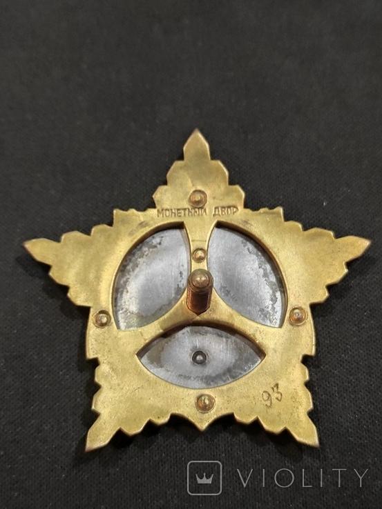 Орден Адмирал Ушаков 2 степени. Копия., фото №6