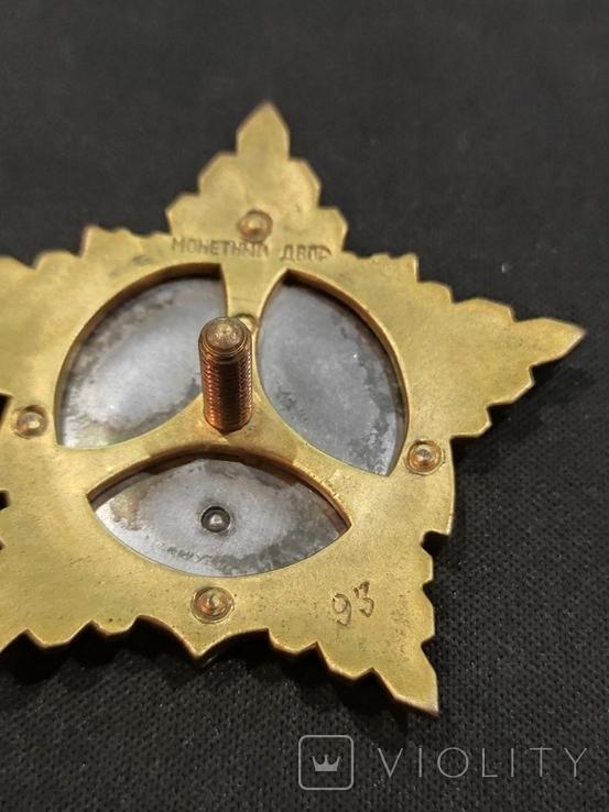 Орден Адмирал Ушаков 2 степени. Копия., фото №7
