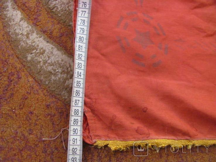 Знамя ссср, фото №4