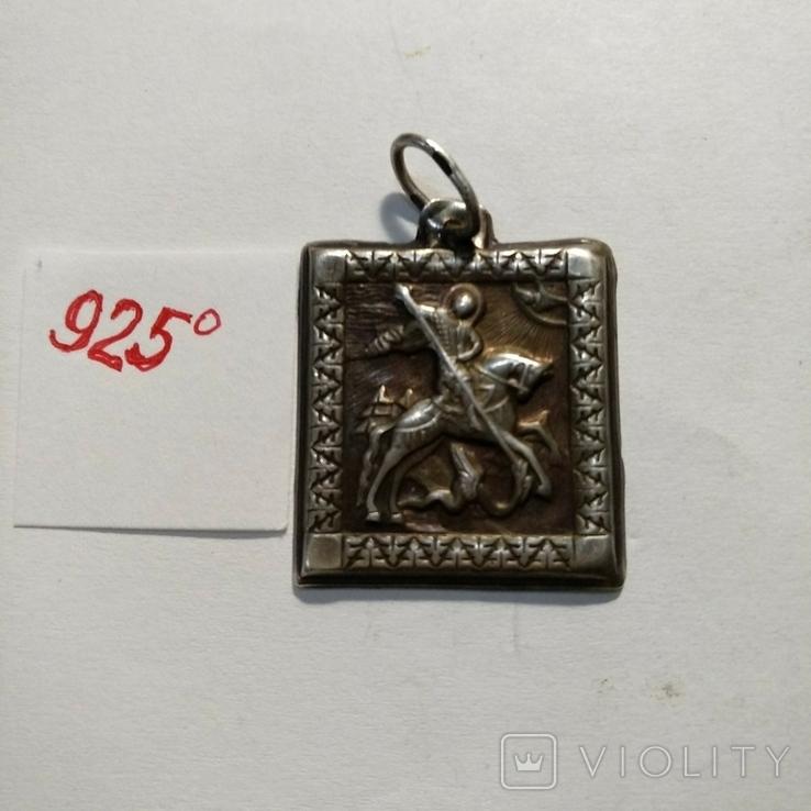 Георгий Победоносец 2,8 гр., фото №5
