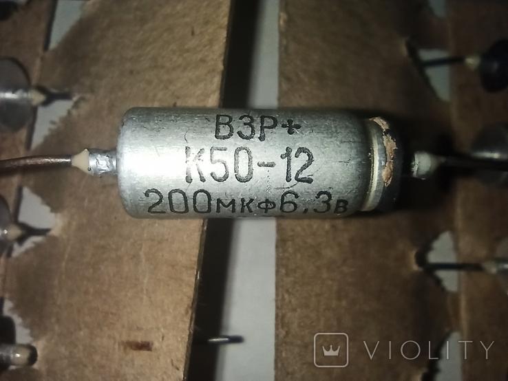 Конденсаторы к50-12 (81шт), фото №3