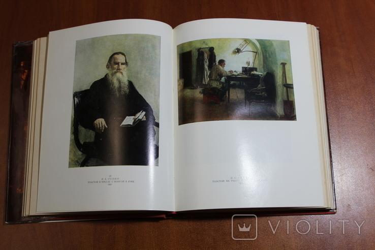 Толстой и художники, фото №8