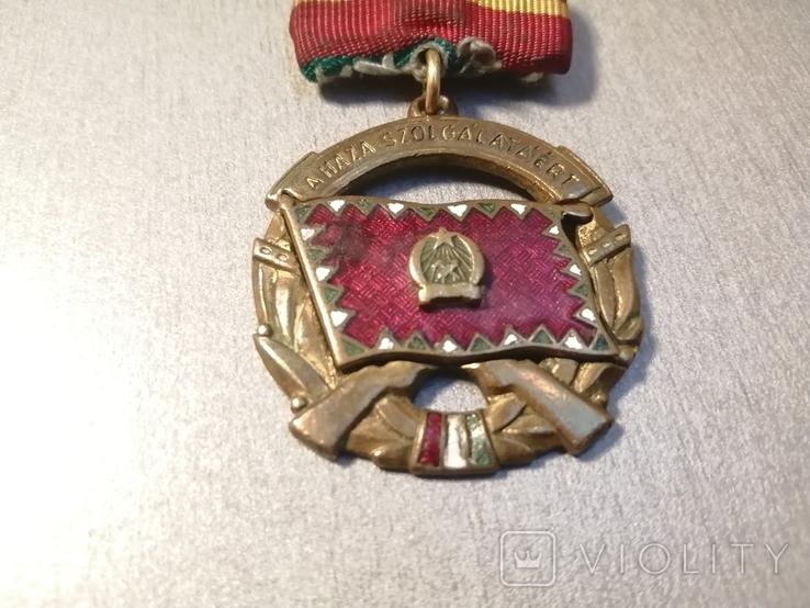 Медаль за заслуги перед отечеством Венгрия, фото №5