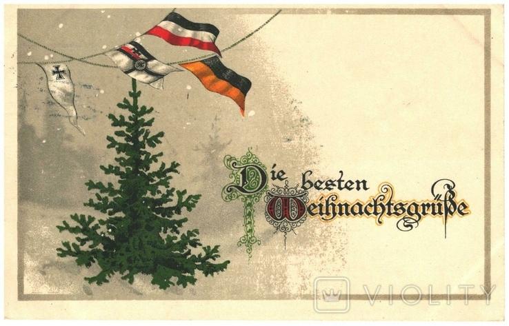 Открытка рождественская Вена Австрия 1915 год, фото №2