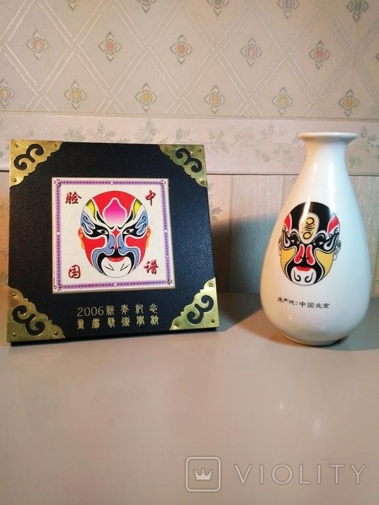 Набор «Пекинская опера» (ваза и настольное панно, латунь, фарфор, фото №3