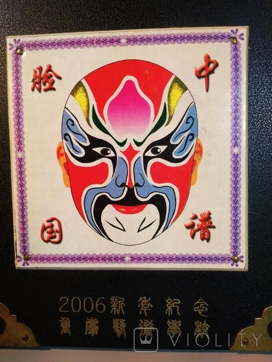 Набор «Пекинская опера» (ваза и настольное панно, латунь, фарфор, фото №4