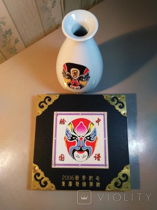 Набор «Пекинская опера» (ваза и настольное панно, латунь, фарфор, фото №9
