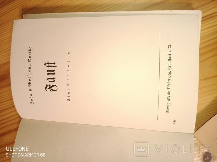 Книги німецькі, фото №11