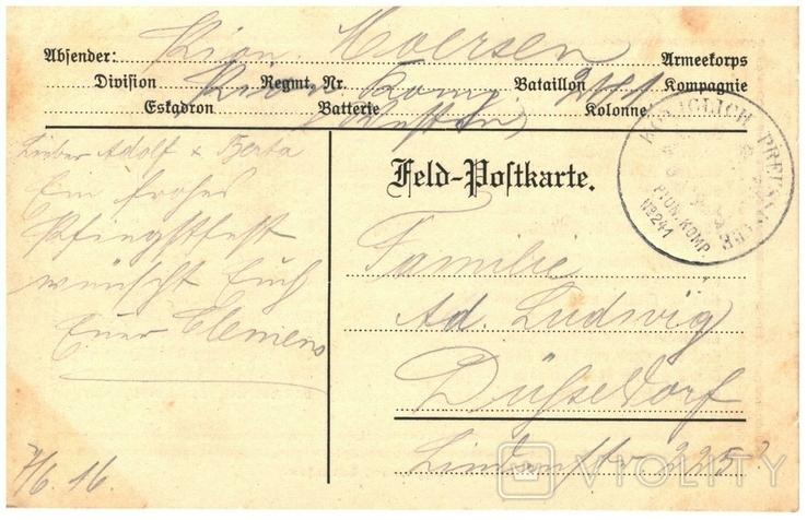 Открытка 1916 год Первая мировая война Германия, фото №3
