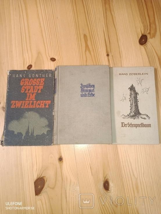 Книги німецькі, фото №2