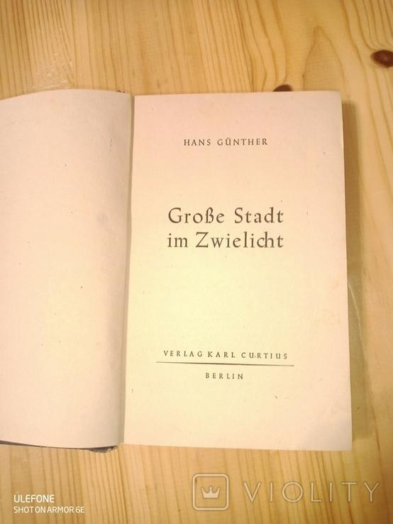 Книги німецькі, фото №3