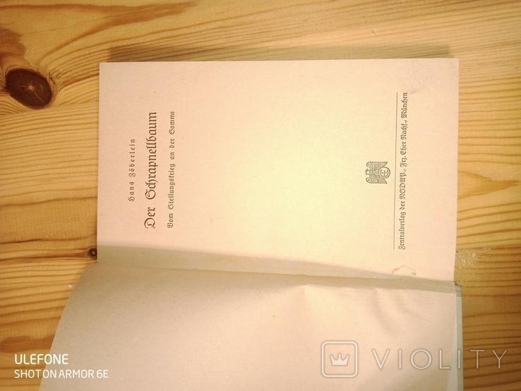 Книги німецькі, фото №5