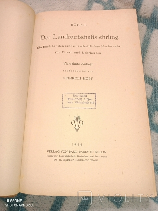 Der Landroirtschaftslehrling, фото №3