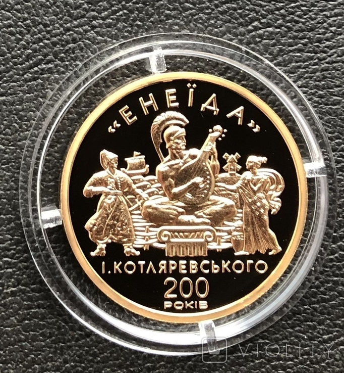 100 гривень 1998 рік. Енеїда. Золото 15,55 грам. № 0002, фото №4
