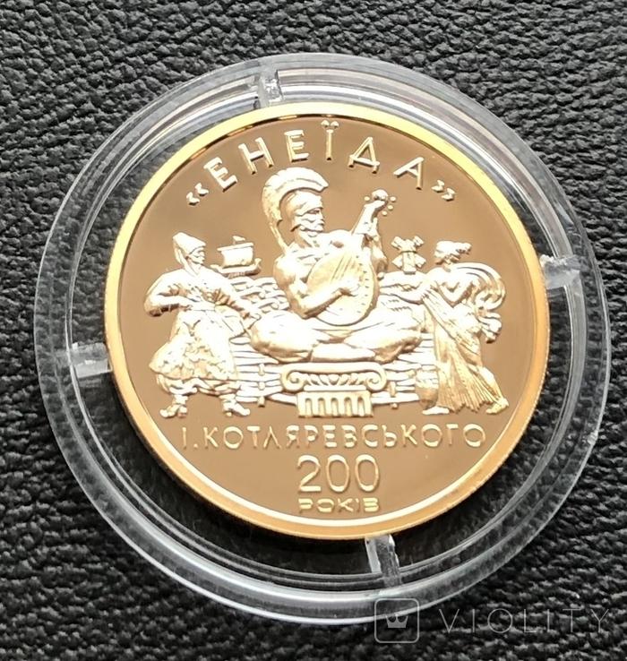 100 гривень 1998 рік. Енеїда. Золото 15,55 грам. № 0002, фото №5