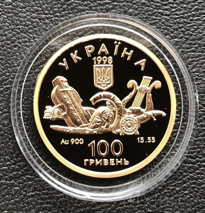 100 гривень 1998 рік. Енеїда. Золото 15,55 грам. № 0002, фото №6