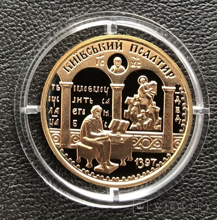 100 гривень 1997 рік. Київський псалтир. Золото 15,55 грам, фото №4