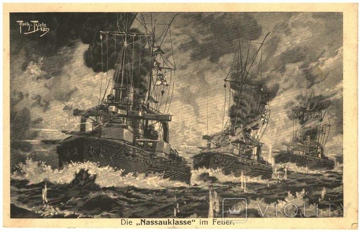 Открытка Корабли в огне Первая мировая война 1914 год Германия, фото №2