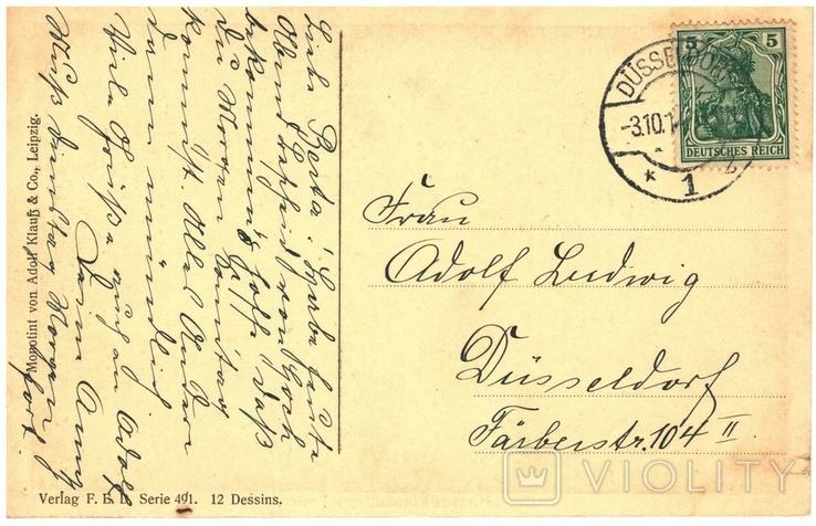 Открытка Корабли в огне Первая мировая война 1914 год Германия, фото №3