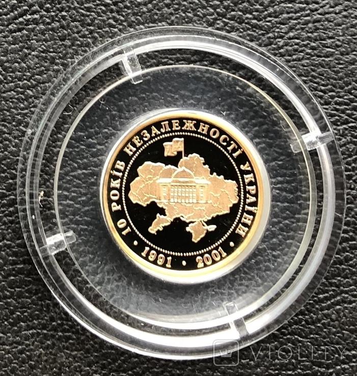 10 гривень 2001 рік. 10 років Незалежності. Золото 3,11 грам, фото №4