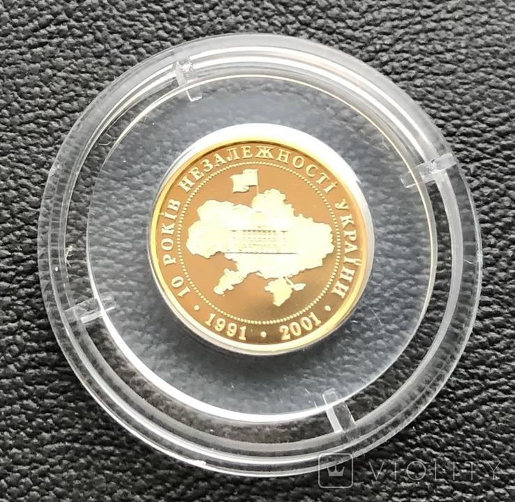 10 гривень 2001 рік. 10 років Незалежності. Золото 3,11 грам, фото №5