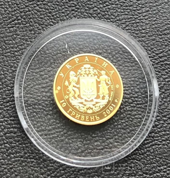 10 гривень 2001 рік. 10 років Незалежності. Золото 3,11 грам, фото №7