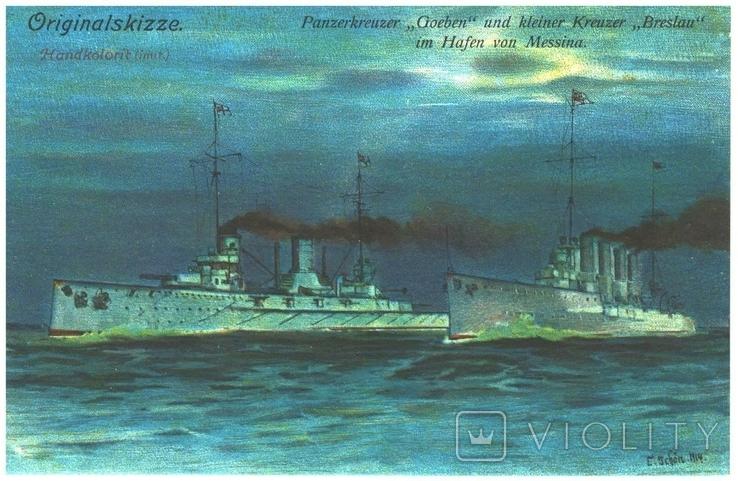 """Открытка Крейсер """"Гебен"""" и """"Бреслау"""" 1-я мировая война 1914 год  Германия, фото №2"""