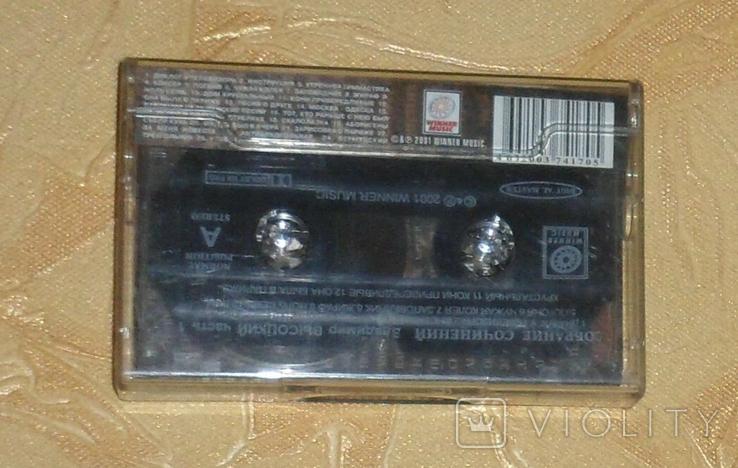 Аудио кассеты 2 шт., фото №3
