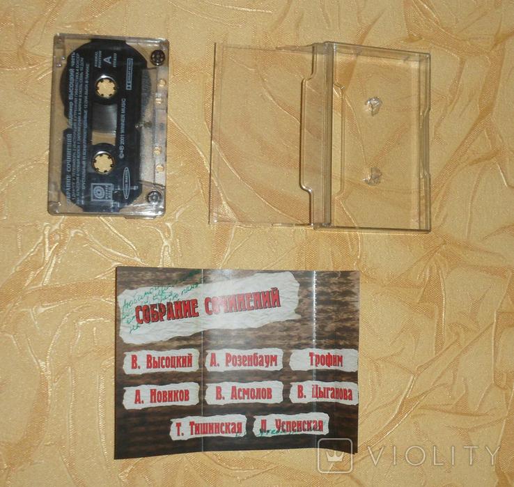 Аудио кассеты 2 шт., фото №4