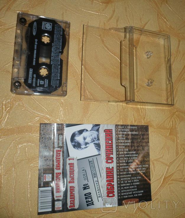 Аудио кассеты 2 шт., фото №5