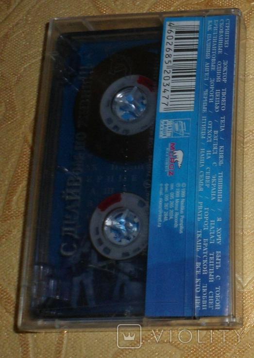 Аудио кассеты 2 шт., фото №7