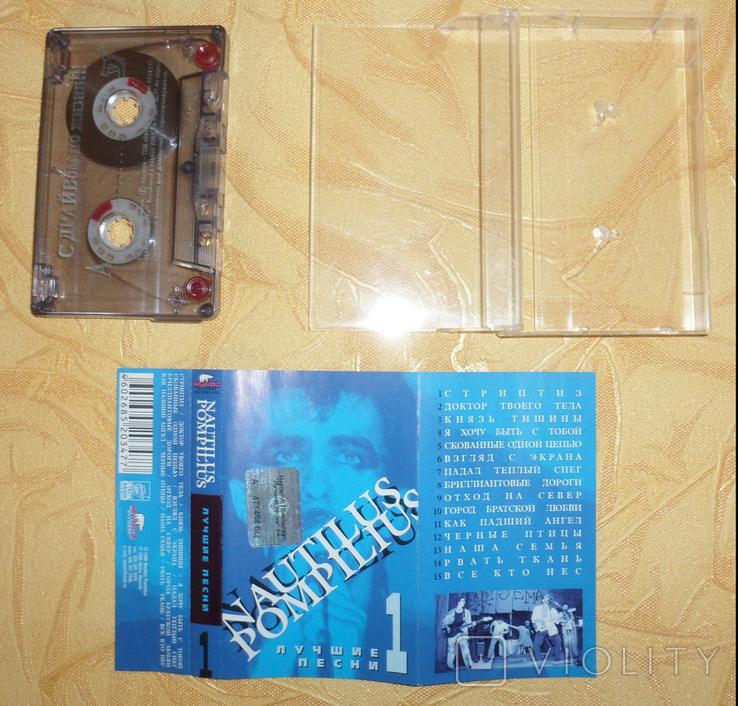 Аудио кассеты 2 шт., фото №8