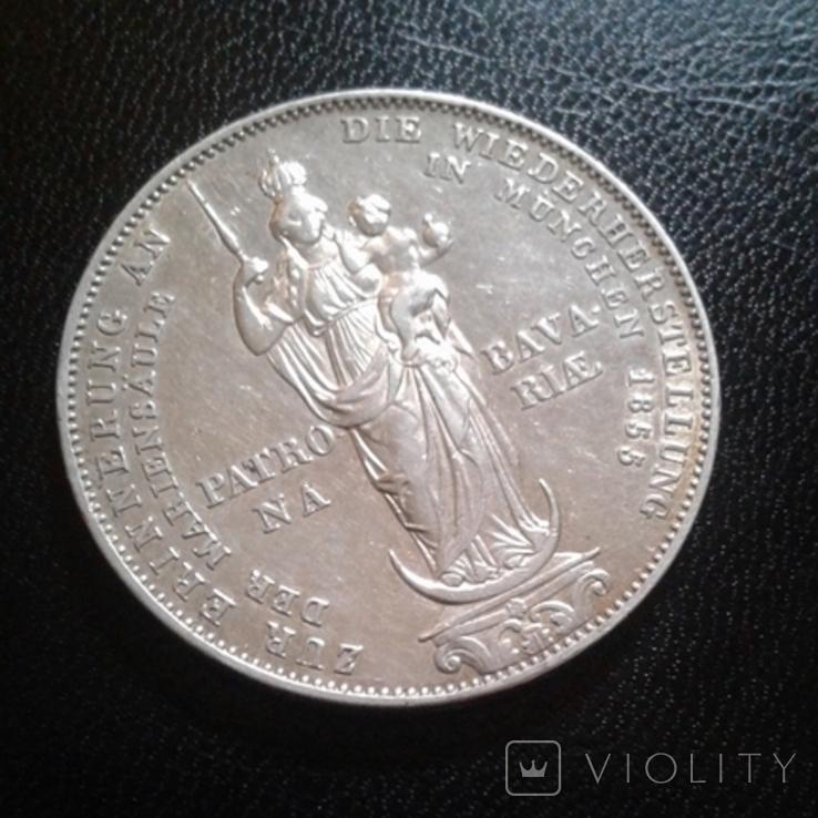 2 гульдена 1855 года Бавария ( Мадонна ), фото №2
