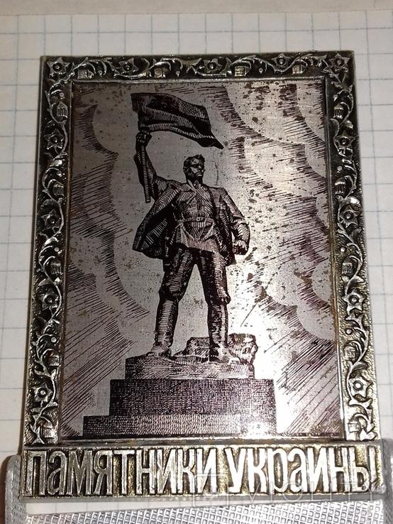 Плакетка.Памятники Украины., фото №5