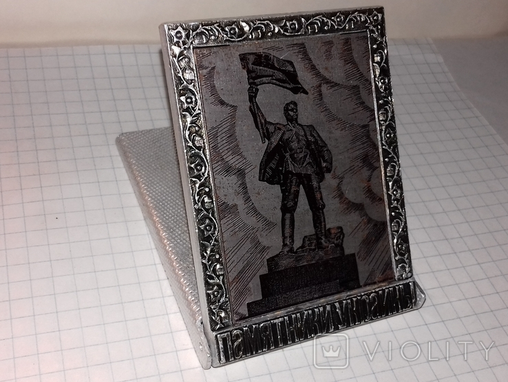 Плакетка.Памятники Украины., фото №2