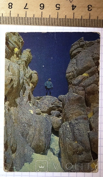 """Календарик ледник Туюксу (Казахстан), 1978 / издательство """"Жалын"""" баспасы, фото №2"""