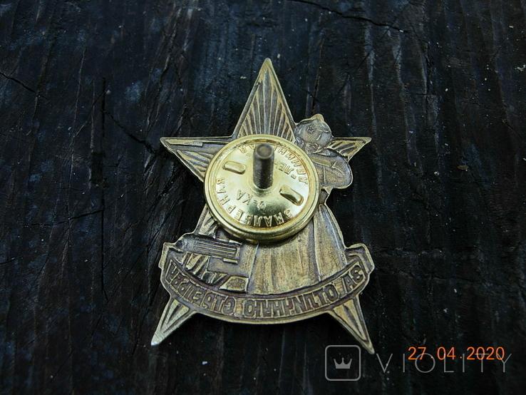 За отличную стрельбу из стрелкового оружия.копия., фото №4