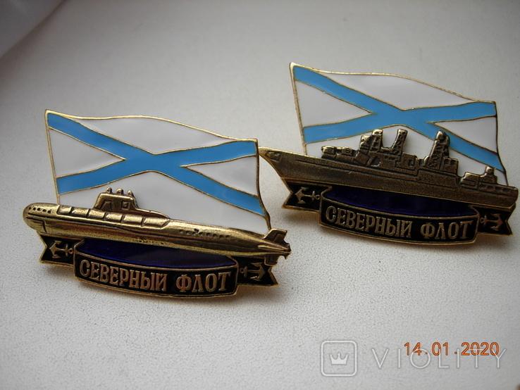 Северный флот.Атом.Подлодка.копия., фото №2