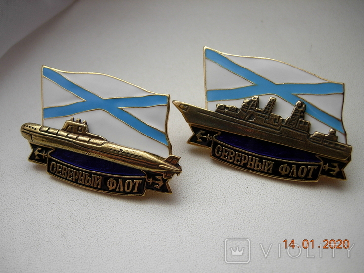 Северный флот.Атом.Подлодка.копия., фото №3