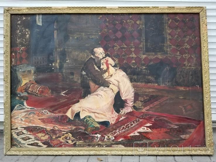 Иван Грозный убивает сына. Репродукция.