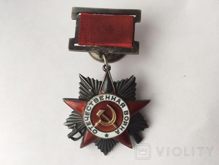 Орден Отечественной войны 2 ст