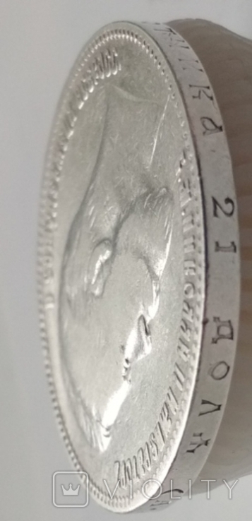 Рубль 1905г.,Биткин R1, фото №6